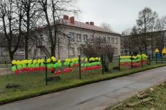 """""""Te plazda Lietuvos vėliavėlė aukštai"""""""